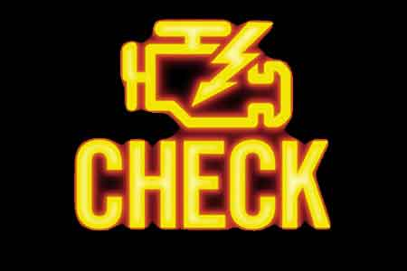Check Engine Light | Ponder Auto Repair